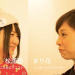 【理論派ガール】第6回 ゲスト:アニオタぴあにすと松浦碧(3)