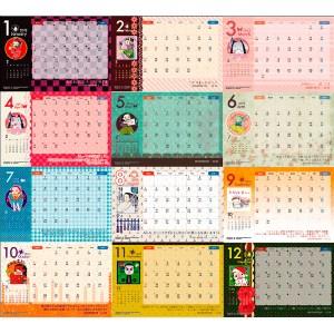 ざんねんてづましちゃんカレンダー2013