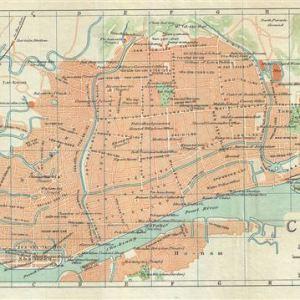 #3572 Canton (now Guangzhou), China 1924