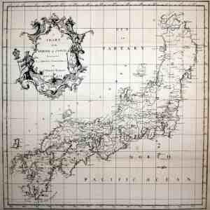#623 Japan, 1850