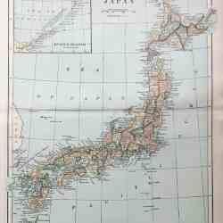 #3308 Japan 1894