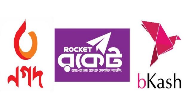 Bkash, Nagad and Rocket - New Rules from BB