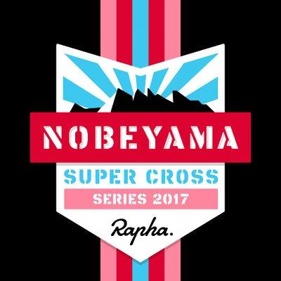 Rapha Super Cross NOBEYAMA 2017