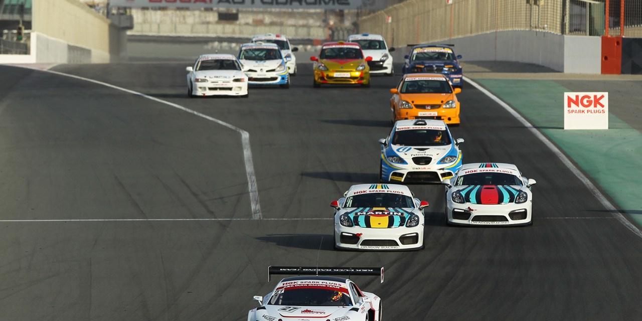 Dubai: National race days Power Weekend at Dubai Autodrome