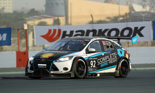 12hr: Qatar's Al Hamad to campaign Zandvoort 12hr with MARC cars in the Netherlands