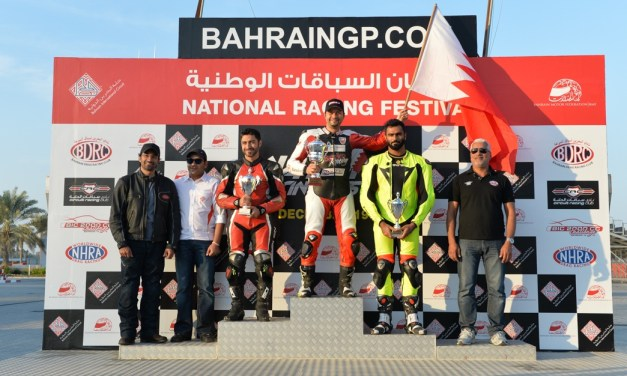 Bahrain: Sheikh Hamad and Al Kooheji claim double wins at National Racing Festival