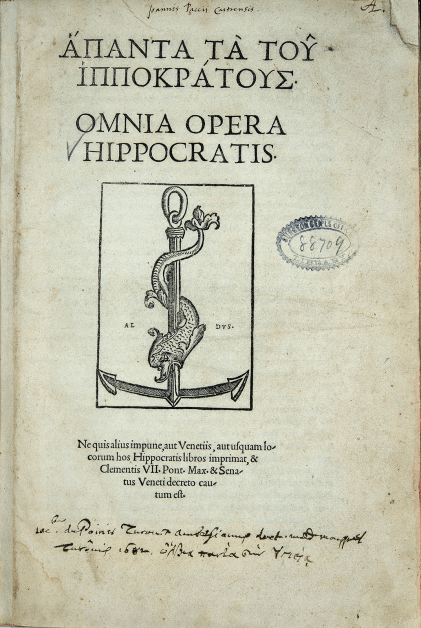 Title page from Hippocrates's Omnia Opera with the title above the anchor and dolphin printer's device for Aldus Manutius.