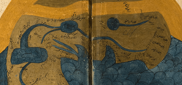 An open book showing a hand drawn circular map of water and landmasses.