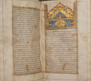 An illustrated and gilded Arabic bound manuscript open to the beginning of the fourth book.