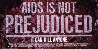 AIDS is not Prejudiced, poster, 1986. http://resource.nlm.nih.gov/101438846
