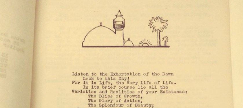 A typewritten page with an illustration of a mosque, rising sun, and palm trees.