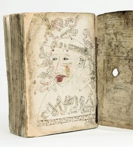 Printed book on paper with manuscript marginalia
