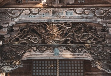 Detailed wood work.