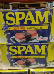 SPAM in Japan, for those that think Japan is only about quality products ;-)