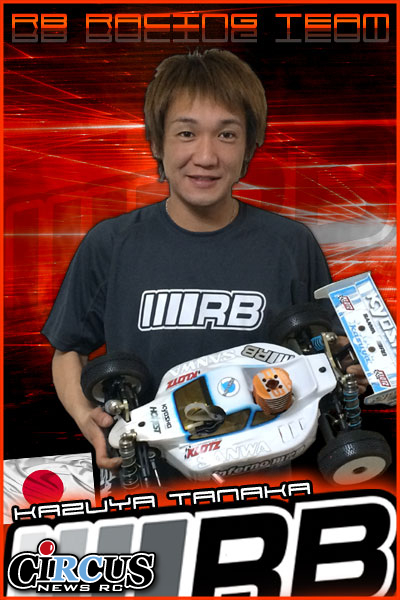 Kazuya Tanaka de retour chez RB