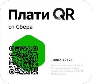 Сбербанк Россия