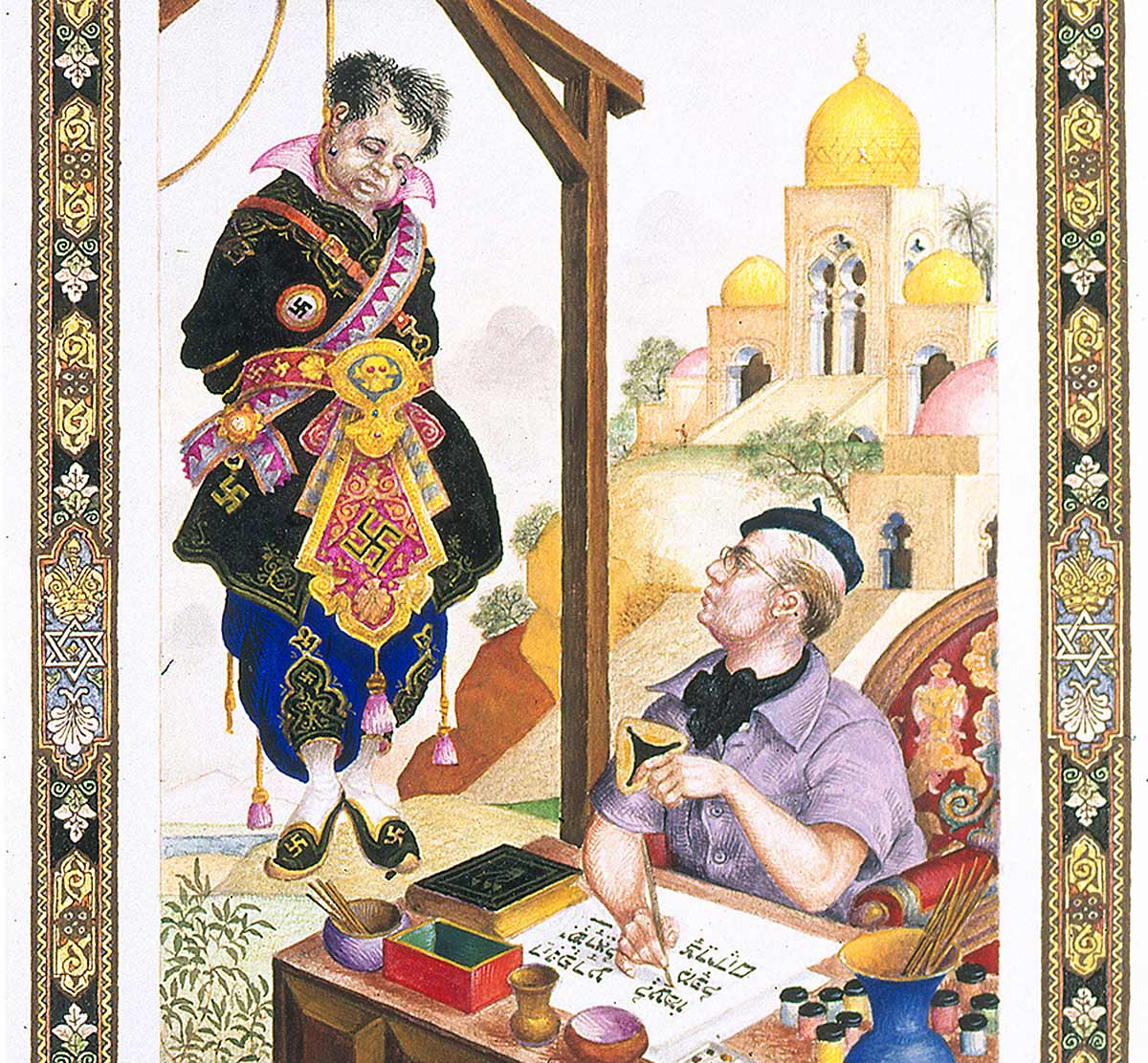 The Book of Esther, Szyk and Haman