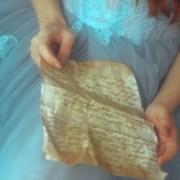 Письмо царицы Эстер