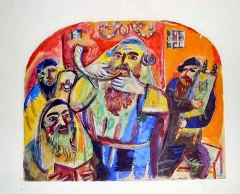 """The Shophar Blower"" by Marc Chagall, collotype, 1961"