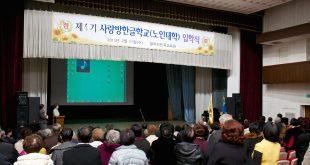 2015년 알마티 노인대학 개강식
