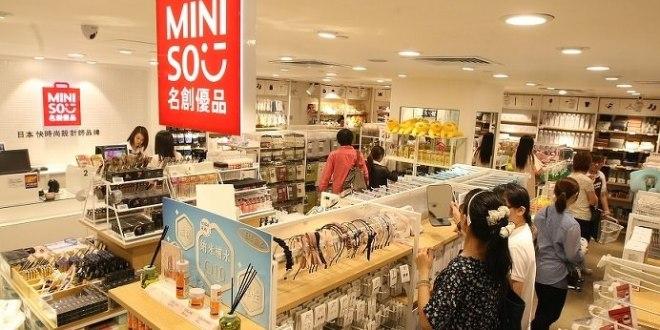 일본 할인매장 miniso 카자흐스탄 오픈 계획
