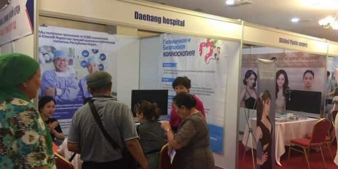 서초구, 카자흐스탄 아스타나에서 의료관광 설명회 개최