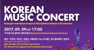 카자흐스탄 고려인 정주 80주년 특별기획-KOREAN MUSIC CONCERT_2