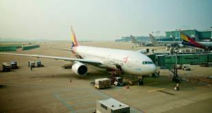 아시아나 항공, 동계시즌 카자흐스탄 직항편 두개 노선 줄인다