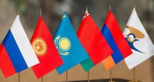 2018년 1월 8일 CIS 뉴스-유라시아 연합 통관법 모든 회원국 승인