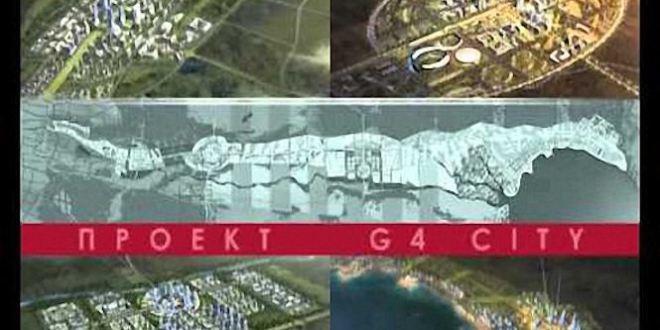 G4 Сity, 카자흐스탄 투자개발부에서 언급