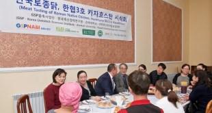 한국토종닭, 카자흐스탄 국립농업대학과 공동연구 직접 부화, 사육 성공