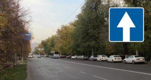 알마티 일방통행 도로 추가 변경되는 구간