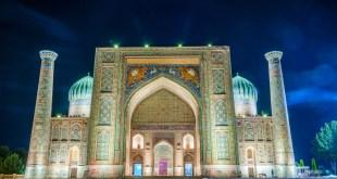 우즈베키스탄, 블록체인 실용화-암호화폐 세금 면제 디지털 경제 활성화