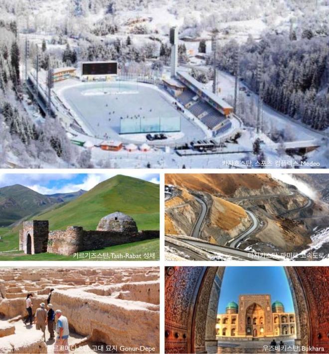 National Geographic이 선정한 중앙아시아에서 방문해야 할 5 곳