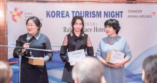 한국관광공사, 현지 여행업계 관계자 초청 2019년 마케팅 소개하는 자리 가져