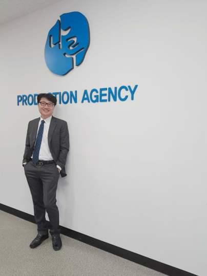 나루 K 파크 서종국 대표