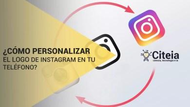 Photo of ¿Cómo personalizar logo de Instagram en tu teléfono móvil?