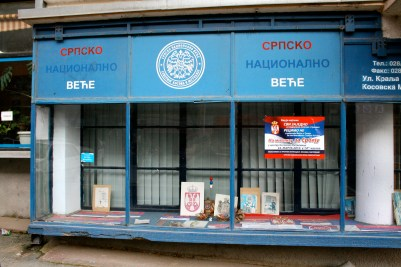 20100325 FCT Mitrovica IMG_5649