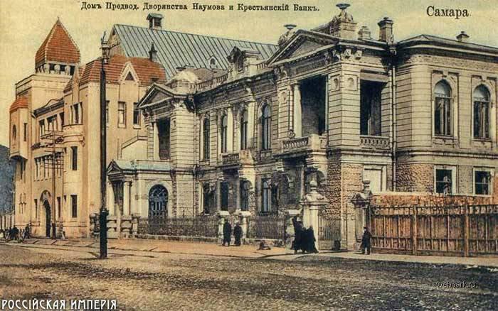 Российская империя. Набор ретро-открыток.