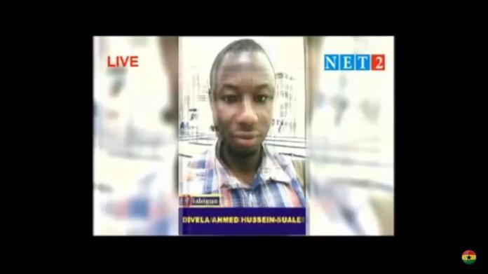 Lead Investigator of Anas' Tiger Eye PI shot dead in Madina