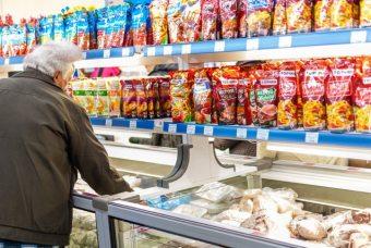 Супермаркет Посад в городе Изюме-2
