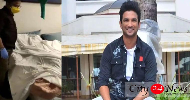 Sushant Singh Rajput's forensic video leaked