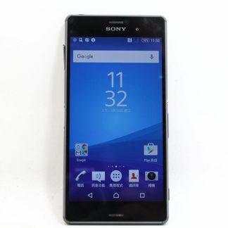 台南橙市3c 高價收購SONY手機