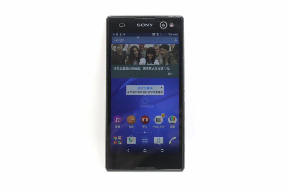 青蘋果3c收購 Sony Xperia 二手中古手機