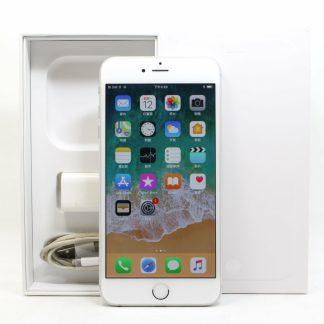 高雄青蘋果3c二手中蘋果手機交換
