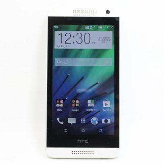 高雄青蘋果3c 高價收購 HTC 手機