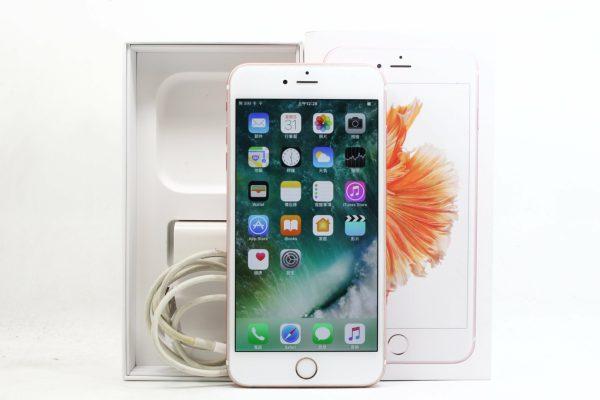 台中青蘋果中古二手蘋果手機回收