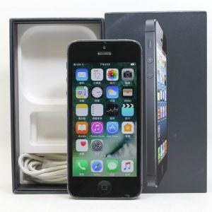 高雄二手蘋果手機收購