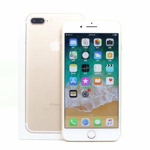 高雄青蘋果3c買賣回收 iPhone 7 Plus 蘋果手機