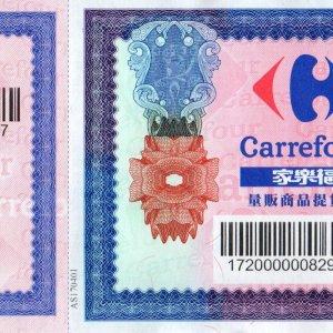 台南橙市3c買家樂福量販商品提貨券